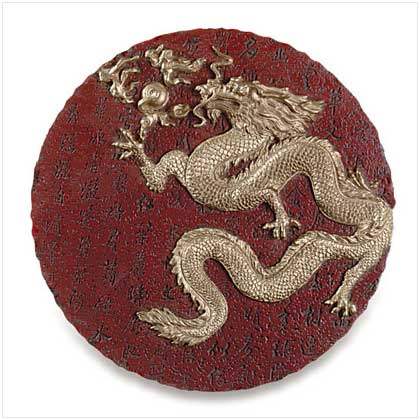 Dragon wall plaque wall decor - Dragon decorations for a home ...
